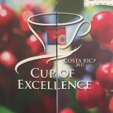 cup of excellence 2017 コスタリカ